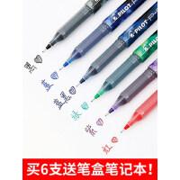 日本进口Pilot百乐P500/P700中性笔P-500大容量高考试专用全针管水性红蓝黑彩色签字走珠水笔0.5/0.7m