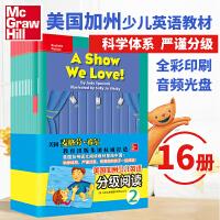 美国加州少儿英语分级阅读2级 英语绘本 3-4-5-6岁幼儿园英语启蒙早教教材 美国口语带音频原版书 小学生英语入门