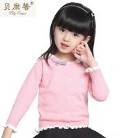 【当当自营】贝康馨童装 女童立体花朵开衫 韩版撞色镶边可爱装饰开衫新款秋装