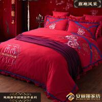 中国民族风古典刺绣花卉床上用品4四件套婚庆床单被套220x240