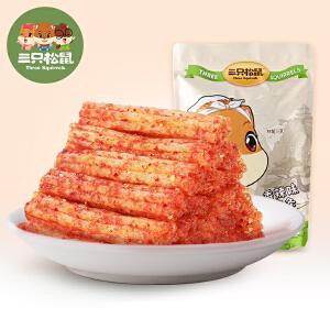【三只松鼠_香辣味辣条180gx2袋】休闲零食特产小吃大刀肉大面筋