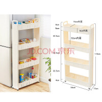 洗衣机间隙置物车缝隙塑料移动收纳架冰箱浴室厨房夹缝储物整理柜