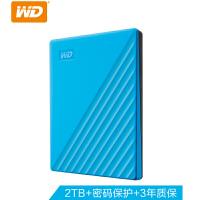 WD/西部数据 My Passport USB3.0 2TB移动硬盘2t 支持本地及云端备份 密码保护确保数据安全外加