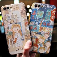 华为荣耀v10手机壳9荣耀10女款硅胶青春版全包