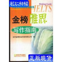 【二手旧书9成新】如果世上不再有猫 /王蕴洁 译 长江文艺出版社