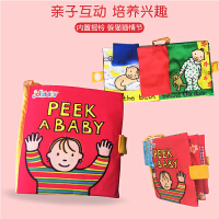 英文版 布书 Peek a baby 儿子早教婴儿立体宝宝书籍 可咬响纸益智玩具 0-2岁枕头书 水洗书 带响纸不怕撕