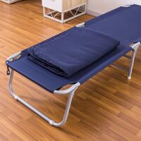 欧润哲 蓝色便携办公室可折叠床单人床午睡床 简易陪护床午休床帆布床