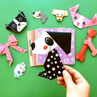 Endu恩都儿童折纸书趣味小狗折纸手工diy3-6岁制作幼儿园折纸材料