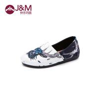【到手价179元】jm快乐玛丽春夏新款儿童鞋帆布鞋时尚低帮套脚懒人平底童鞋61826C