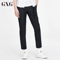 GXG休闲长裤男装 夏季男士时尚潮流都市商务流行藏青色休闲长裤男