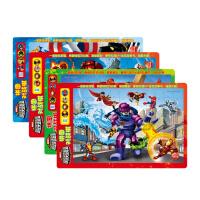 超级英雄联盟拼图对战棋:全3册