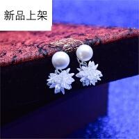 925银珍珠耳环水晶冰花朵水钻耳钉时尚韩国女长款耳环饰品 冰花耳环一对