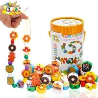70粒木制大块蛋糕积木穿串珠儿童小孩学习玩具