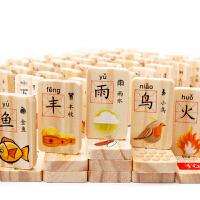 儿童拼音数字汉字多米诺骨牌积木玩具双面圆角早教识字100片