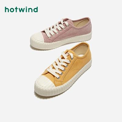 热风潮流百搭帆布鞋女士低帮板鞋饼干鞋H14W9712 全场满2件包邮