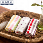 当当优品 竹纤维毛巾105g对装 34*76 吸水面巾 花色随机