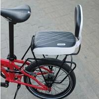 自行车后座垫带靠背山地车折叠车加厚后坐垫儿童座椅舒适带人坐垫