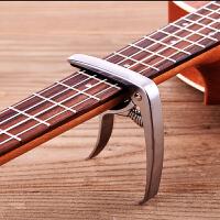 变调夹民谣吉他滑动变音夹 吉他调音器 通用琴夹