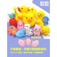 抖音婴儿玩具小黄鸭洗澡宝宝男女孩捏捏叫小鸭子儿童戏水游泳乌龟
