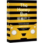 正版全新 甜蜜巴士:蜜蜂养大的女孩