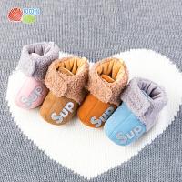 贝贝怡婴儿棉鞋男女童加绒鞋2020冬季软底婴儿保暖潮鞋加厚学步鞋