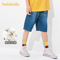 【1件6折价:74.3】巴拉巴拉儿童裤子男童短裤纯棉牛仔裤2021新款夏装中大童薄款韩版