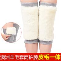 羊毛护膝皮毛一体御寒保暖男女士老寒腿秋冬季骑行加厚加长护膝