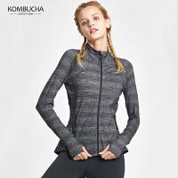 【女神特惠价】Kombucha运动健身外套女士速干透气修身立领跑步健身无帽拉链开衫外套K0786