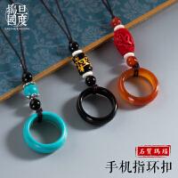 中国风手机挂绳短 挂件饰品钥匙吊绳链指环扣吊坠拆卸女款防摔带
