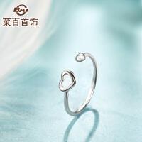 菜百首饰银戒指心心相印925银戒指 圈口可微调