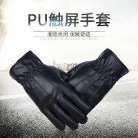 男女手套秋冬季加绒加厚保暖触屏防水防风骑车户外手套
