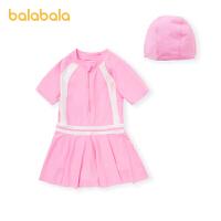 巴拉巴拉儿童泳衣套装女童连体游泳装训练泳帽拉链度假洋气撞色甜夏