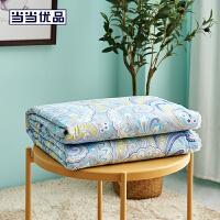 当当优品夏凉被 新疆棉花可水洗空调被 150*200cm 麦尔丝(蓝)