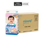 【网易考拉】moony 尤妮佳 L54片/包 4包装 纸尿裤/尿不湿 包装随机
