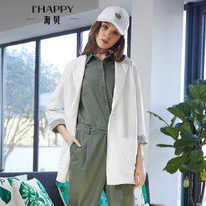 海贝2018春装新款女 亚麻一粒扣长袖白色纯色休闲西装外套百搭