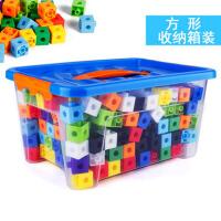 方形积木儿童益智塑料玩具拼插拼接宝宝百变