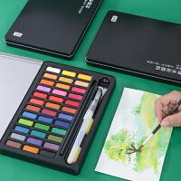 固体水彩颜料套装36色固体便携18色学生儿童水粉水彩颜料盒水彩颜料初学者绘画工具分装手绘美术专业艺考专用