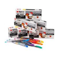晨光笔0.35/0.38/0.5mm 米菲 史努比 中性笔 笔杆颜色随机 多款可选