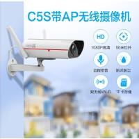 包邮 海康威视 萤石 C5S 无线 防水 1080P高清 壁挂式 数码摄像机 红外夜视 网络摄像头 监控摄像头 插卡