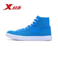 特步男鞋板鞋男冬季正品跑鞋低帮休闲鞋男滑板鞋韩版潮鞋子运动鞋