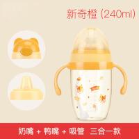 宝宝学饮杯婴儿幼儿园 PPSU吸管杯 儿童水杯