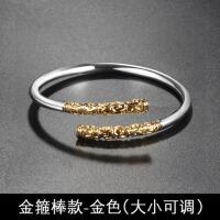 温婉淑女三件套手环时尚钛钢开口手镯 电镀18K彩金手链