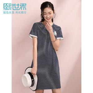 熙世界藏青白条纹短袖中长款印花连衣裙女2019年夏装新款套头裙子