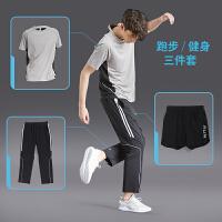 真维斯男装 2019夏装新款 男装合身型运动三件套装(三件套:上衣+短裤+长裤)