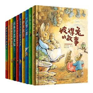 亲子成长必读 套装全10册