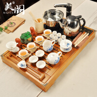 实木茶盘四合一茶台电磁炉家用陶瓷茶壶茶杯茶具套装