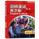 剑桥英语青少版1第一级第一版 学生包1English in Mind 对应KET考试教材含学生用书+视听包+同步训练+