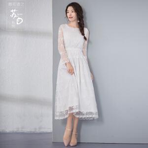 烟花烫苏白 2018夏新款女装修身纯色长款蕾丝连衣裙 相思宇