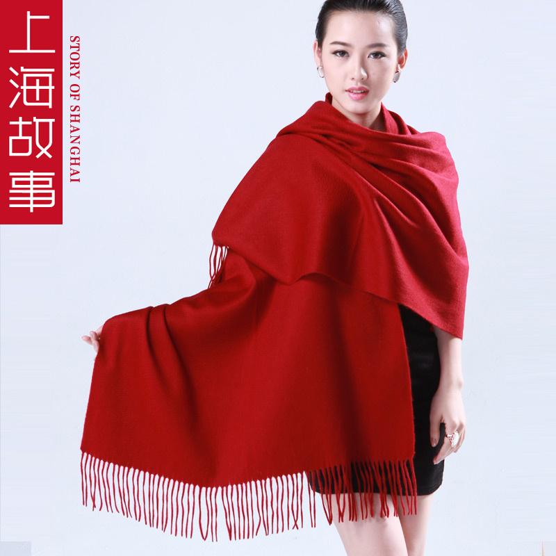 上海故事韩版纯色羊毛超长围巾春秋披肩夏季空调披肩