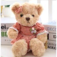 韩式抱抱熊公仔情侣泰迪熊玩偶毛绒玩具小熊抓机娃娃活动礼品礼物 30厘米
